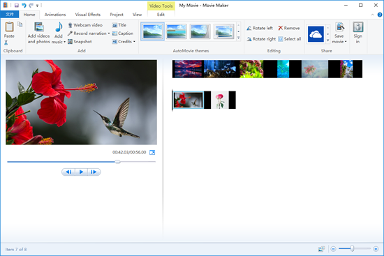 windows movie maker 2012 software interface